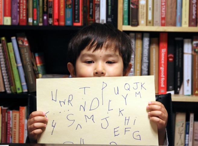 Shen's Letters